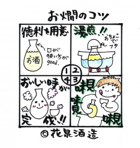 01okan