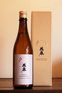 「花泉 稲穂シリーズ 特別純米酒」