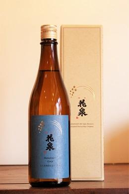 「花泉 稲穂シリーズ 吟醸酒」