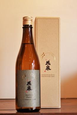「花泉 稲穂シリーズ 大吟醸酒」