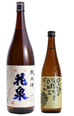 「純米酒」