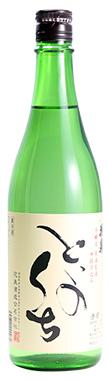 「といのくち」(本醸造生原酒)